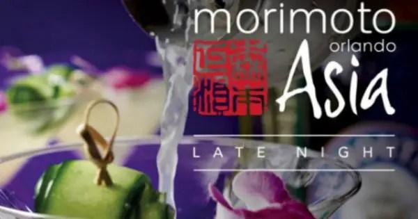 Morimoto at Disney Springs Announces Late Night Entertainment and Menu 1