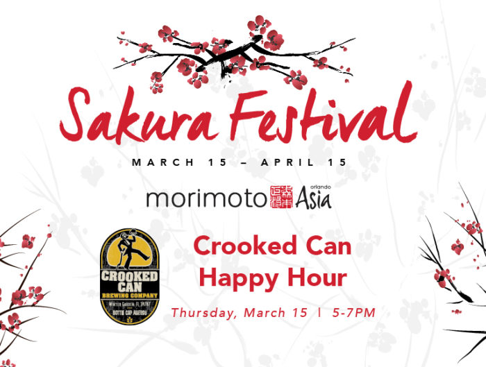 First Ever Sakura Festival at Morimoto Asia in Disney Springs 1