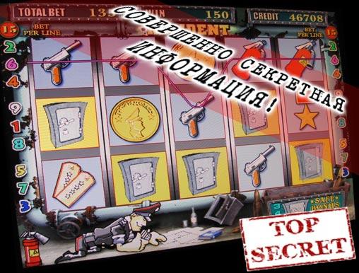 resident резидент evil казино автоматы игровые