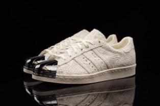zapatillas-adidas-originals-superstar-edicion-limitada-442311-MLA20520883262_122015-O