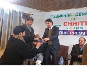 opening ceremony of the publication 'Chetrar'