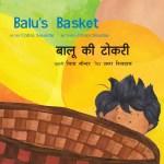 Balu's Basket Eng-Hindi F.pmd