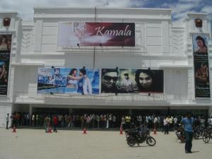 3956-1168-kamala-facade2