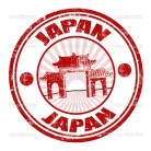 Japan grunge rubber stamp, vector illustration