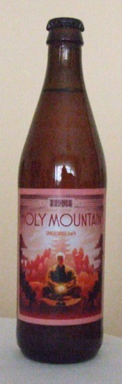 raduga-holy-mountain2