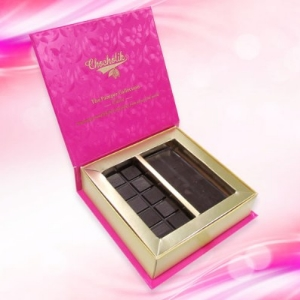 Dark Chocolate Bar Gift Box