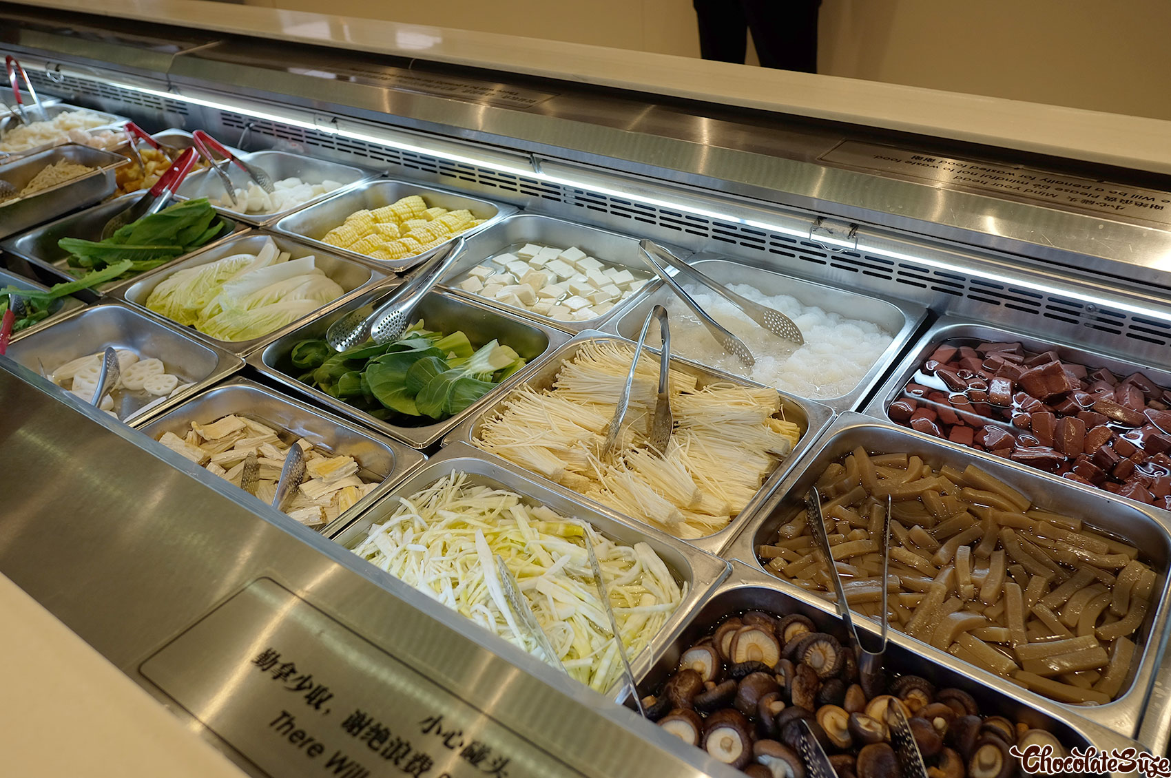 Vegetables and mushrooms station, Legend Hot Pot buffet, Burwood