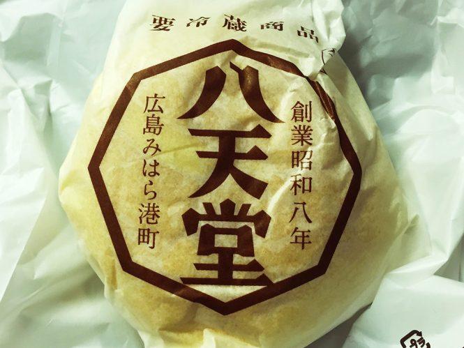 念願のクリームパン