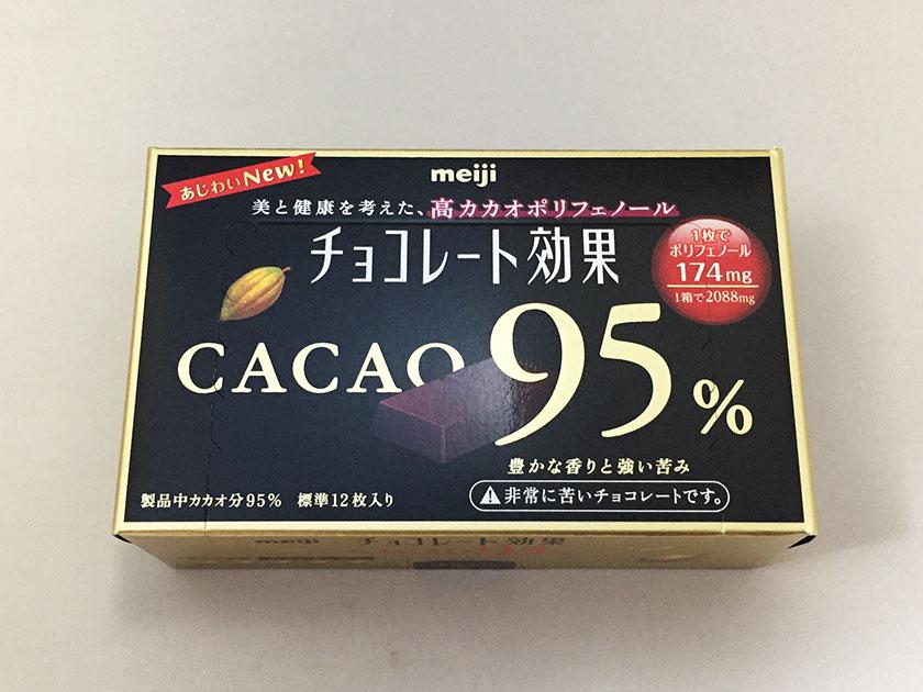 『明治』の「チョコレート効果カカオ95%」黒い箱