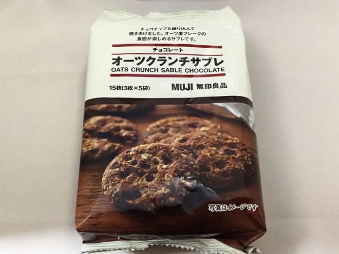 『無印良品』の「オーツクランチサブレチョコレート」無印のパッケージ