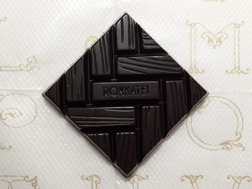 『六花亭』の「ビタスィートチョコレート」正方形の板チョコ