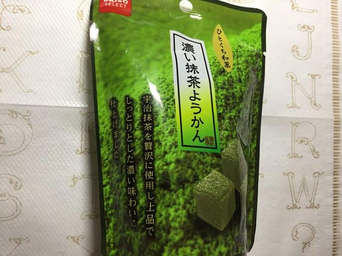 『ダイソー』の「濃い抹茶ようかん」宇治抹茶使用
