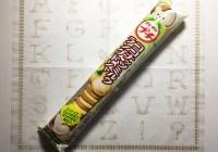 『ブルボン』の「プチ ココナッツミルクラングドシャ」いつもどおりのサイズ