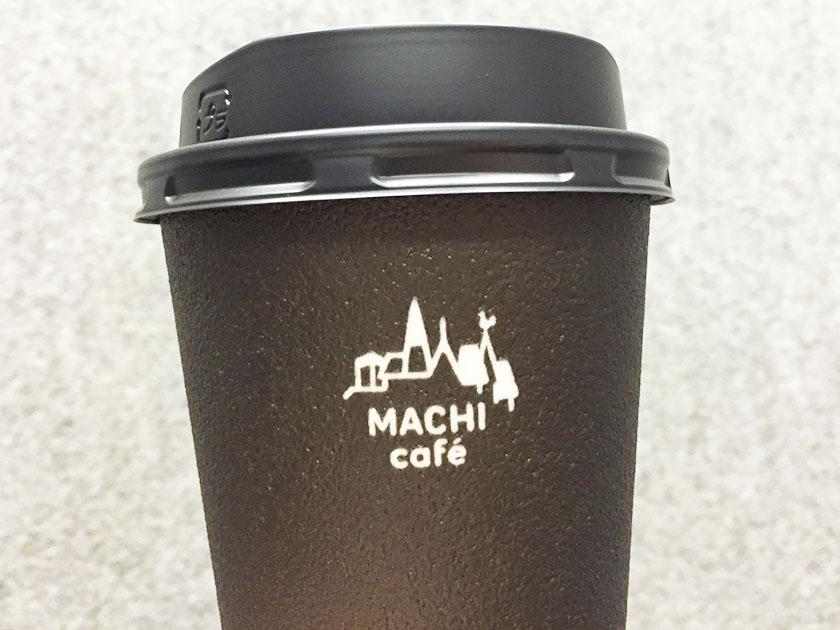 『ナチュラルローソン』の「しっとり濃厚チョコレートケーキ」マチカフェのコーヒー