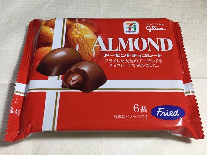 『セブンプレミアム』の「アーモンドチョコレート」昔懐かしい雰囲気のパッケージ