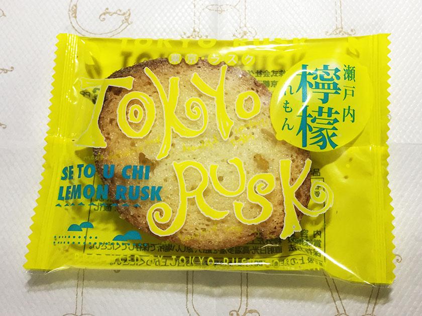 『東京ラスク』の「瀬戸内レモンラスク」鮮やかな黄色