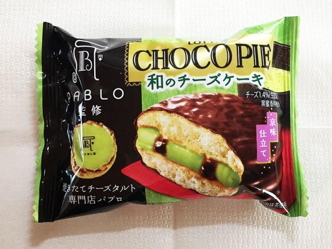 『ロッテ×パブロ』の「チョコパイ<PABLO監修 和のチーズケーキ 京味仕立て>」黒蜜が気になる