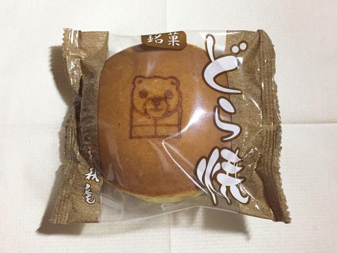 『千秋庵』の「どら焼」昔風なパッケージデザイン