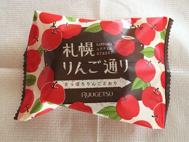 『柳月』の「札幌りんご通り」赤が目を惹く