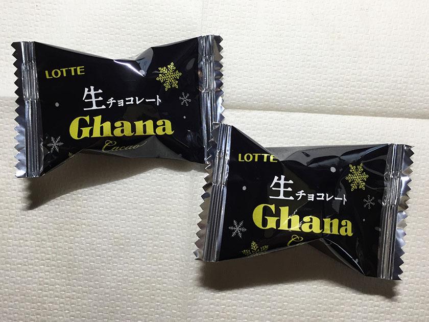 『ロッテ』の「ガーナ生チョコレート芳醇カカオ」個包装も黒