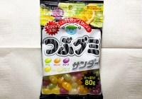 『春日井製菓』の「つぶグミサンダー」