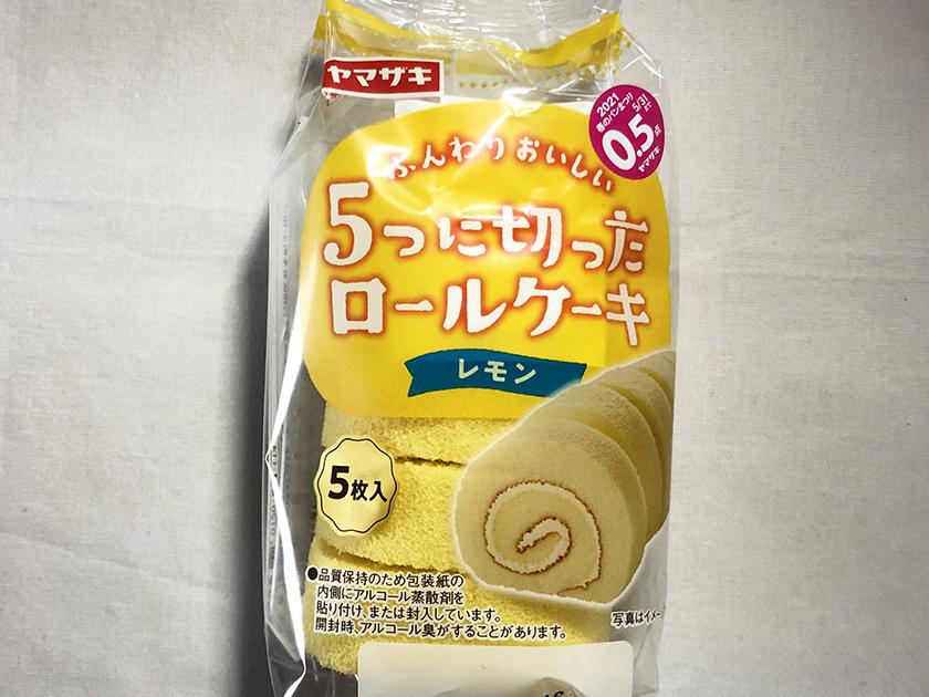 『ヤマザキ』の「5つに切ったロールケーキ レモン」