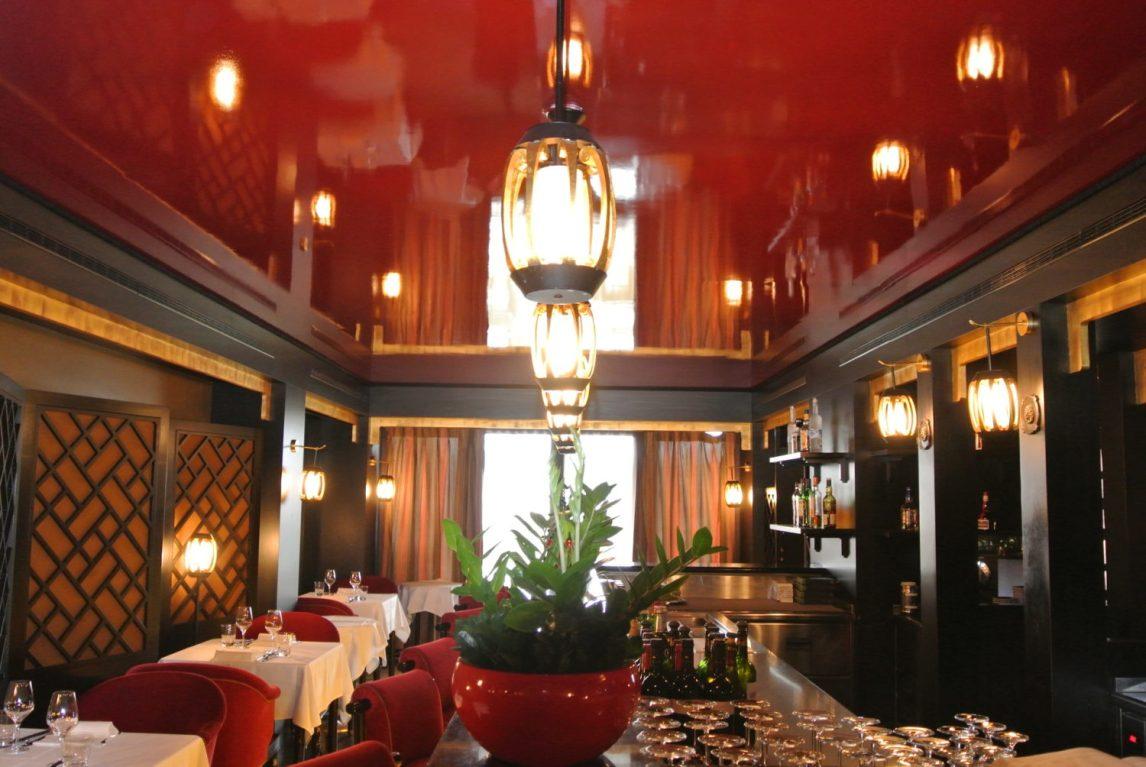 Restaurant Chinois La Reserve