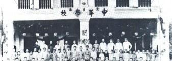 1919-1941年    草创期