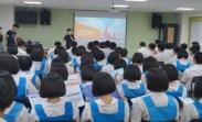 香港科技大学(HKUST)
