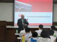 中国北京大学