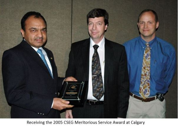CSEG_meritorious_service_award