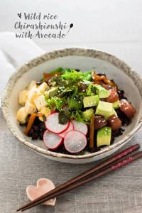 Wild rice Chirashizushi with Avocado ワイルドライスのちらし寿司