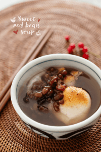 Japanese Sweet Red Bean Soup with Mochi ぜんざい