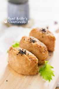 Inarizushi recipe from my aunt Keiko けいこおばちゃんのいなり寿司