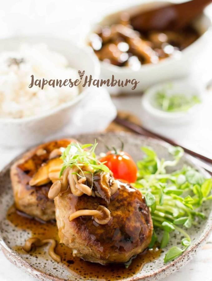 Japanese hamburg steak