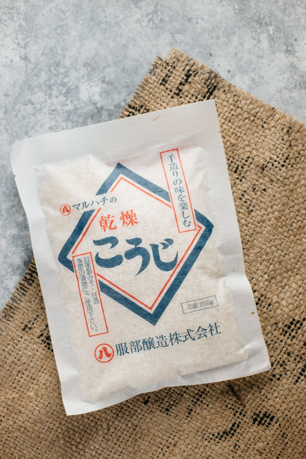 a packet of dry koji