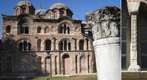 Fethiye Camii (Theotokos Pammakaristos)