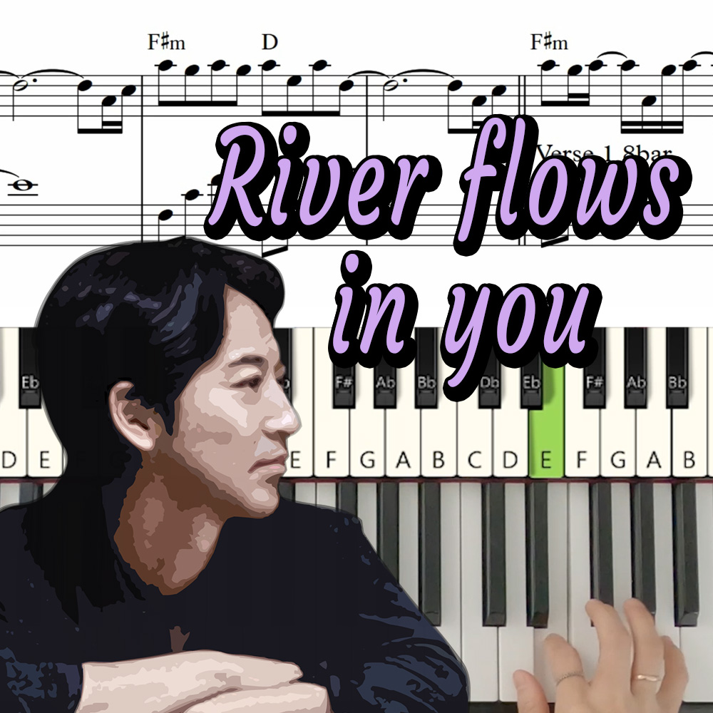 Yiruma River Flows in You Music Sheet