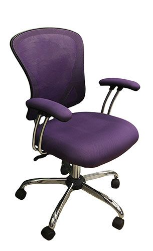Take a Seat Find the Right Desk Chair for You  Chosen Course