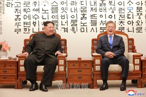 【特集】北南首脳會談(2018.4.27)   朝鮮新報