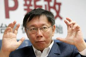 Mayor of Taipei - Ko Wen-je
