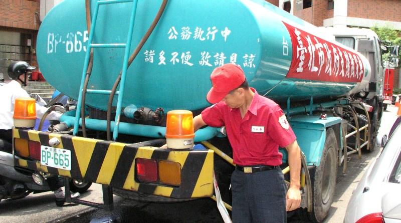 2015-09-29 Water Supply truck