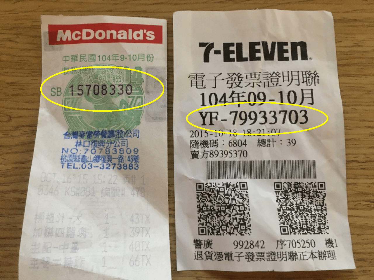 Must Know in TW: Your Receipt is Your Chance to Get Rich – Tofu Daily