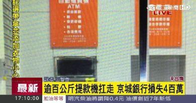 2016-01-10 ATM