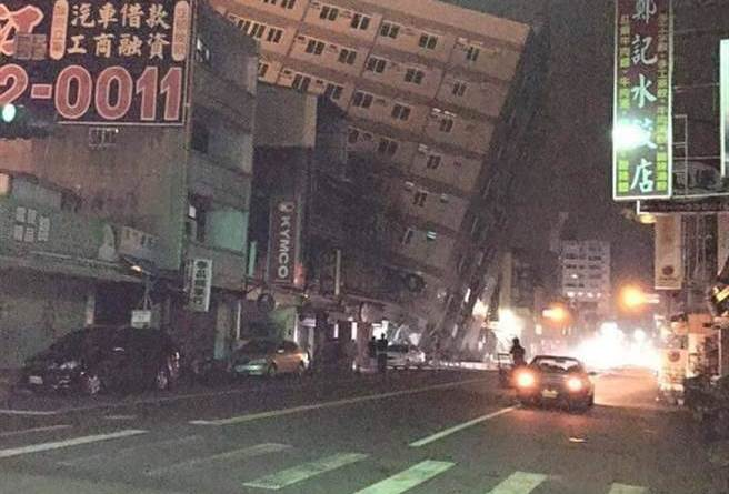 2016-02-06 Earthquake II
