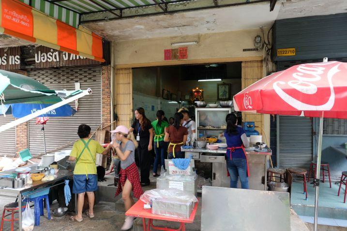 Noodle StoreFront