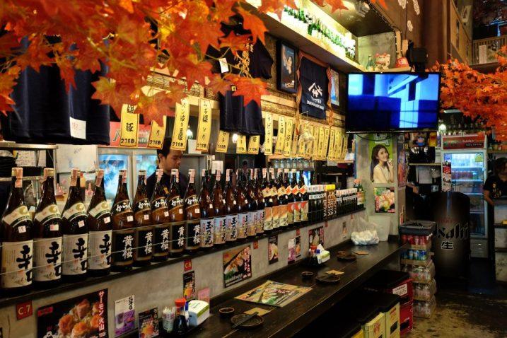 Kenshin Izakaya Inside