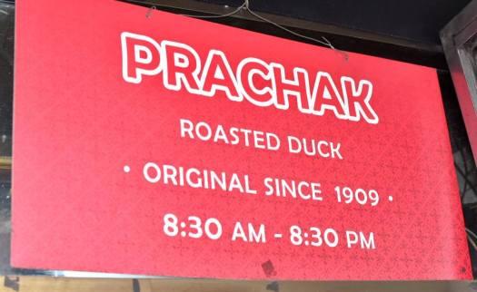 Prachak Sign