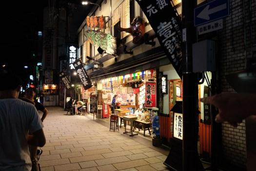 Issen Yoshoku Kyoto