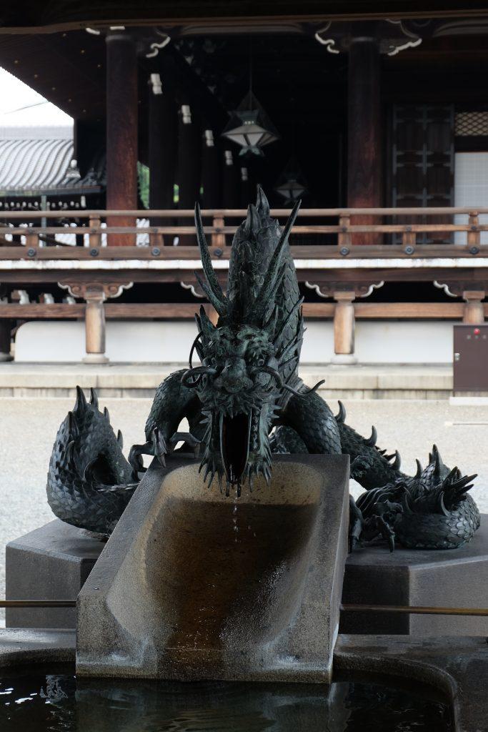 Fountain Higashi Honganji Temple